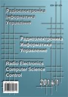 Радіоелектроніка, Інформатика, Управління